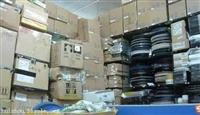 惠州倒閉工廠回收、惠州電子料回收、惠州庫存電子產品回收