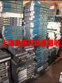 专业二手网络设备回收
