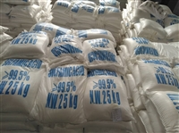河北廠家供應99.5氨基磺酸