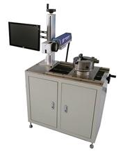 出售出租代加工机器维修打标机