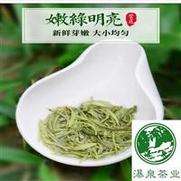 茶叶 批发湖北特产瀑泉龙井香茶