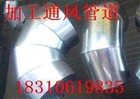 北京大兴区加工通风系统安装68640936