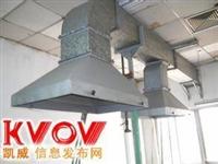 北京海淀区加工通风管道 排烟罩