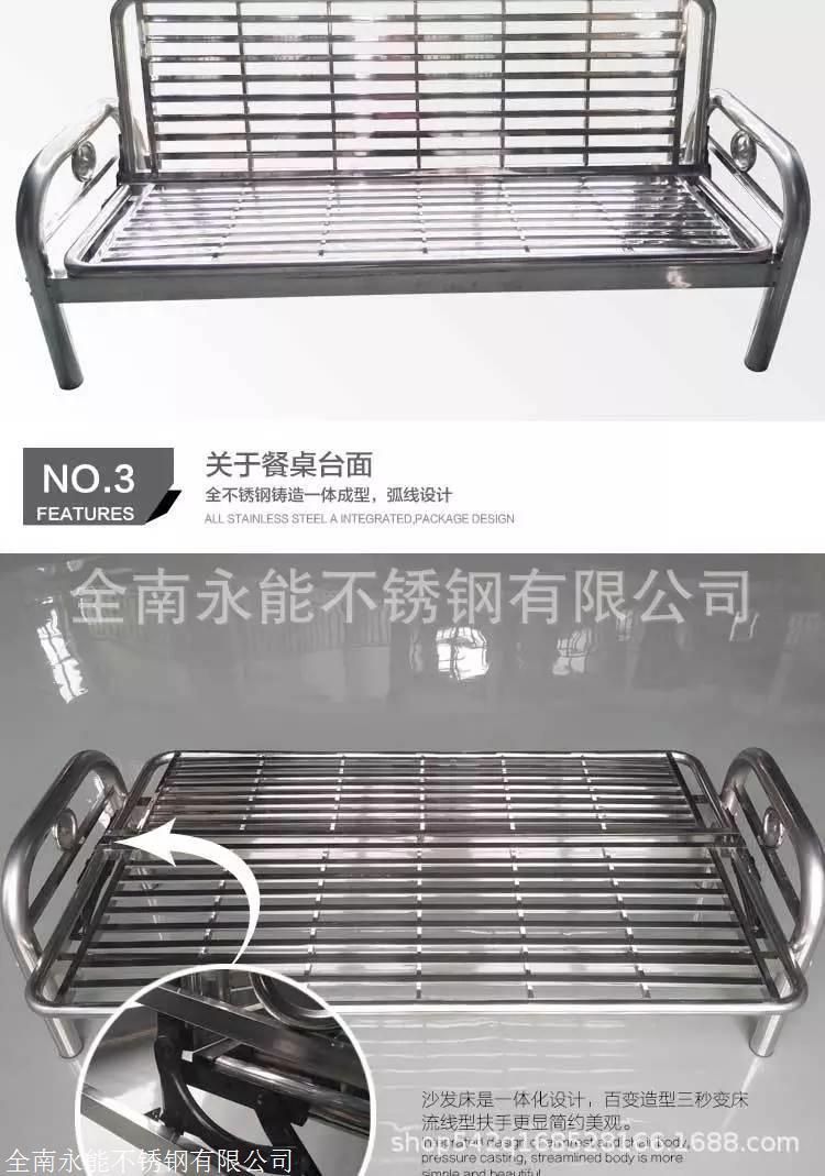不锈钢折叠沙发好用吗