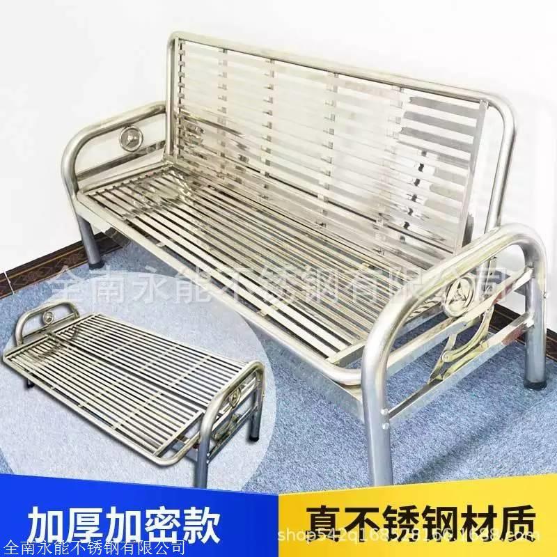 不锈钢折叠沙发生产厂家