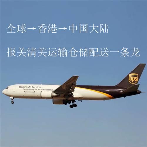 德国到香港到广州物流专线 代理德国清洁剂进口清关运输到广州