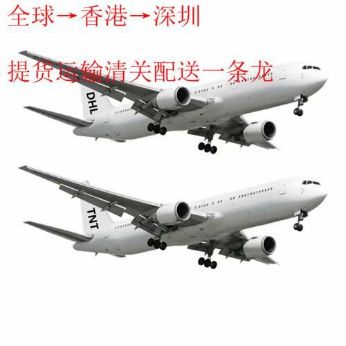 日本进口屁屁霜到中国转运香港 香港提货进口清关运输昆明