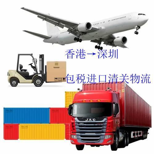 香港包税进口胶膜到苏州清关货代