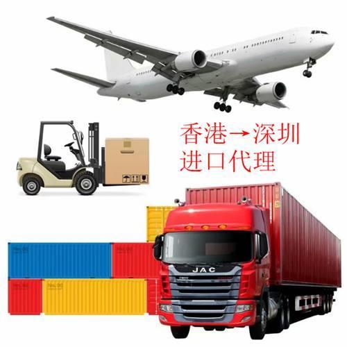 香港包税进口数控刀粒到无锡清关公司