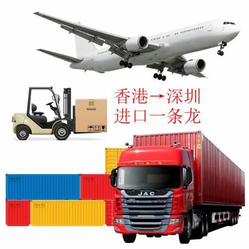 香港包税进口电感到深圳清关公司