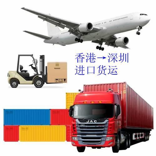 香港包税进口电缆到武汉运输公司