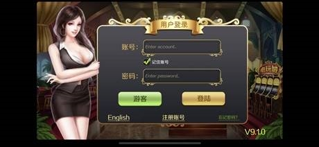 2019火爆正版星力游戏代理商