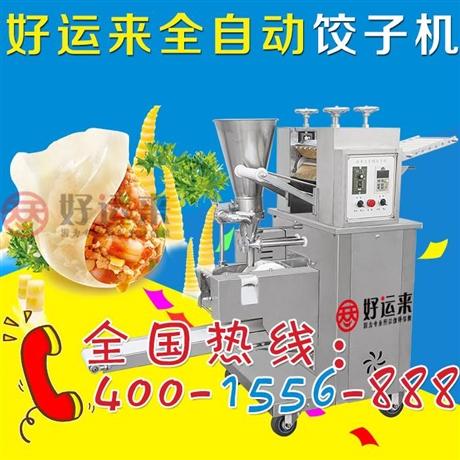 榮昌縣大豆腐機小型