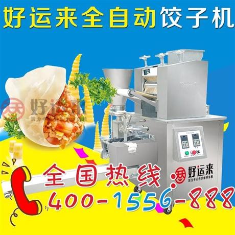 津南區花生豆腐機旭眾