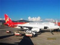 温州机场空运,航空急件半日达,货到再付款 ,也可以月结服务