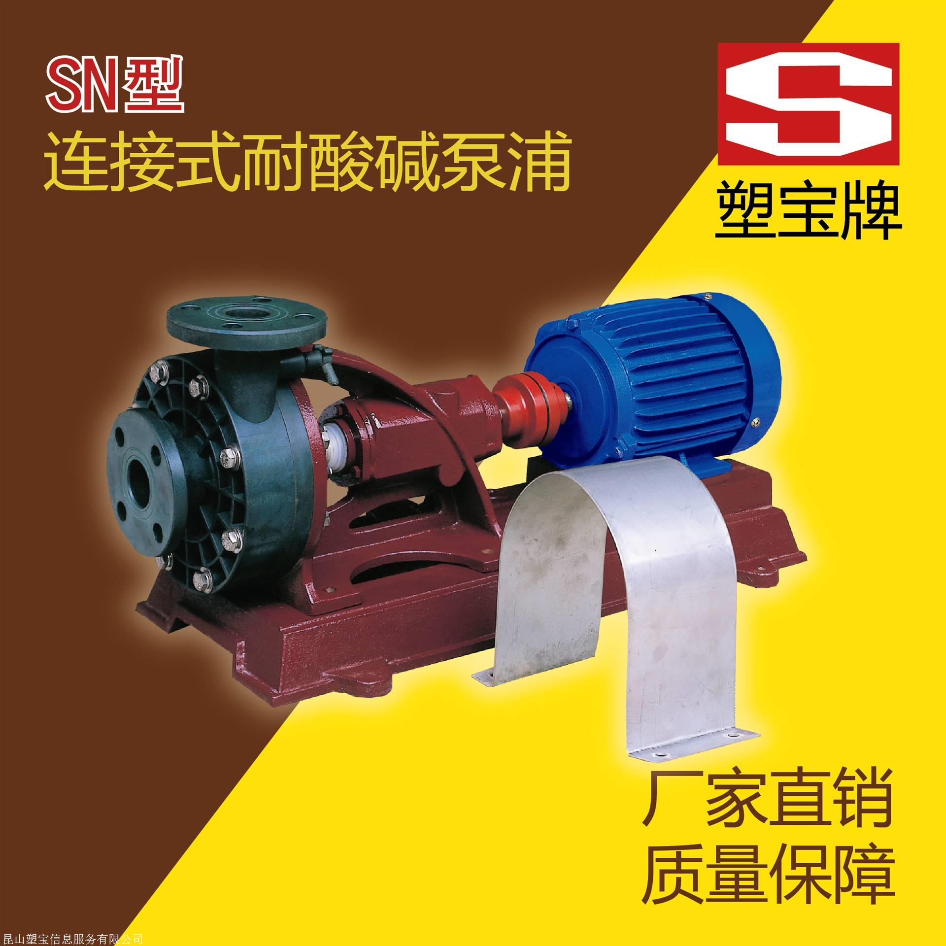 输送大头泵SN-40022-NH-CCH