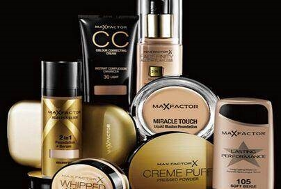 天津报关公司 化妆品进口关税是多少