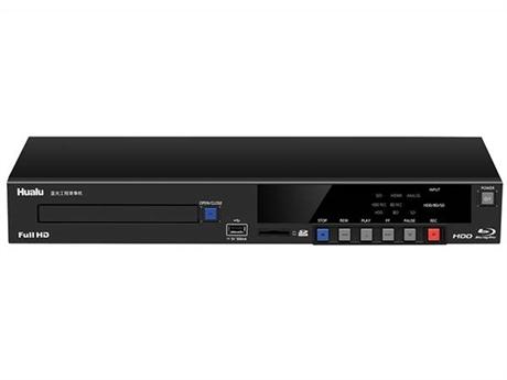 HDMI光盘录像机 华录BDR9800蓝光工程录像机