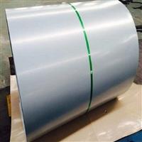 宝钢2.0电镀锌 深冲耐指纹板SECDN5汽车冲压件用