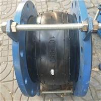 河北橡膠軟接頭KXT偏心變徑大小頭橡膠軟接頭dn100