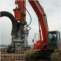 專業制造挖掘機抽沙泵-液壓砂漿泵-挖機清淤泵