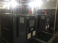 常州模温机300度高温油温机厂家