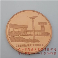 銅質紀念幣 純銅紀念幣 銅鍍金鍍銀紀念章 紀念章紀念品定制