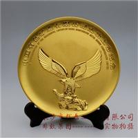 紀念盤 校慶紀念盤 廠慶紀念盤 比賽獎盤賞盤 銅盤銀盤制作廠家