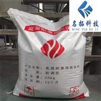 耐磨料 耐磨陶瓷涂料 石灰石制浆系统防磨胶泥