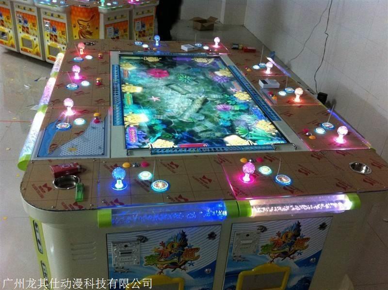 广州哪有游戏机厂家