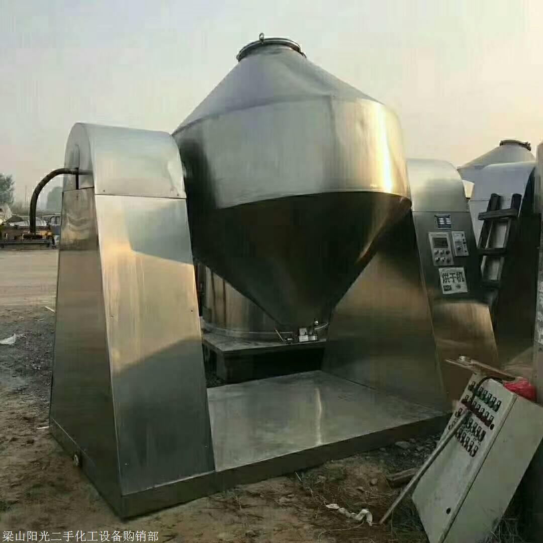 型号出售二手双锥干燥机价格