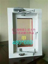 上海钢制隔热防火窗厂家