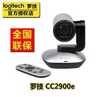 罗技 CC2900e 商务办公培训 高清视频会议系统网络摄像头