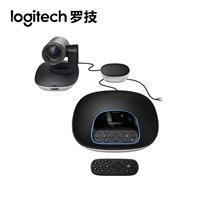 羅技CC3500e商務視頻會議培訓廣角4K高清直播帶麥克風網絡攝像頭