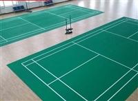 供应广州pvc塑胶运动地板,荔枝纹羽毛球场地板