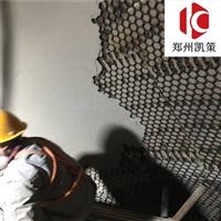 耐磨陶瓷涂料 电厂龟甲网防磨料