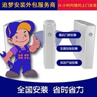 北京智能闸机门禁,车牌识别系统安装