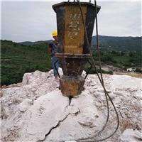 镁石手持式岩石劈裂棒