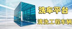河南杰克环保科技有限公司