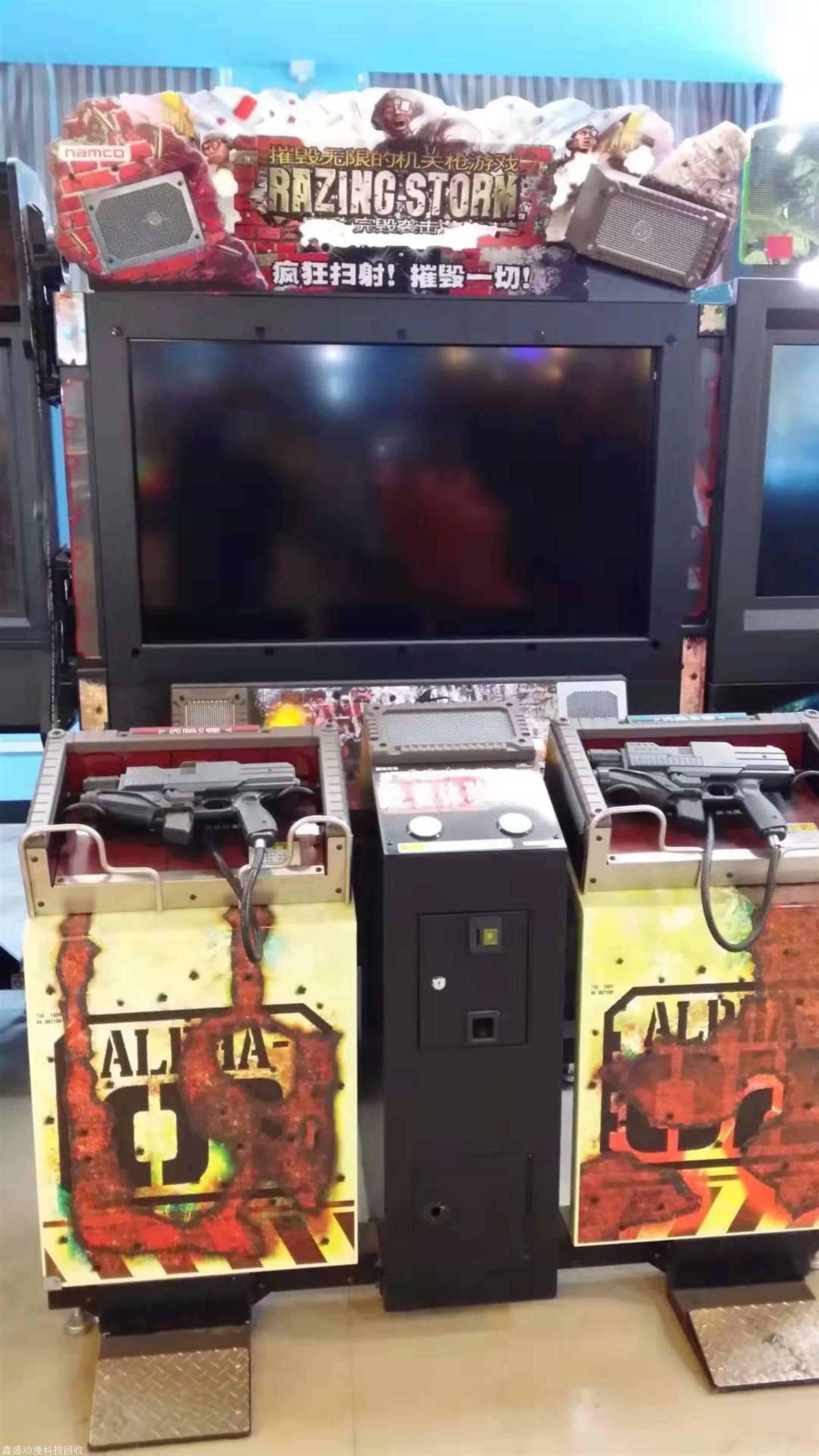游戏机回收公司 回收华立科技游戏机设备