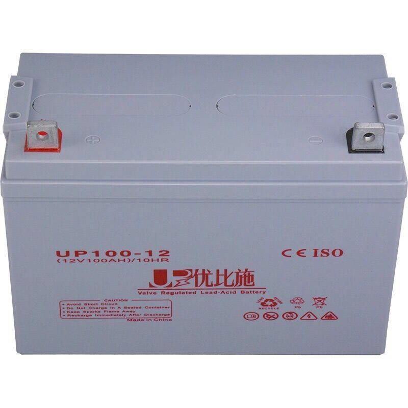 上海优比施电池厂家批发12V7AH免维护铅酸电池