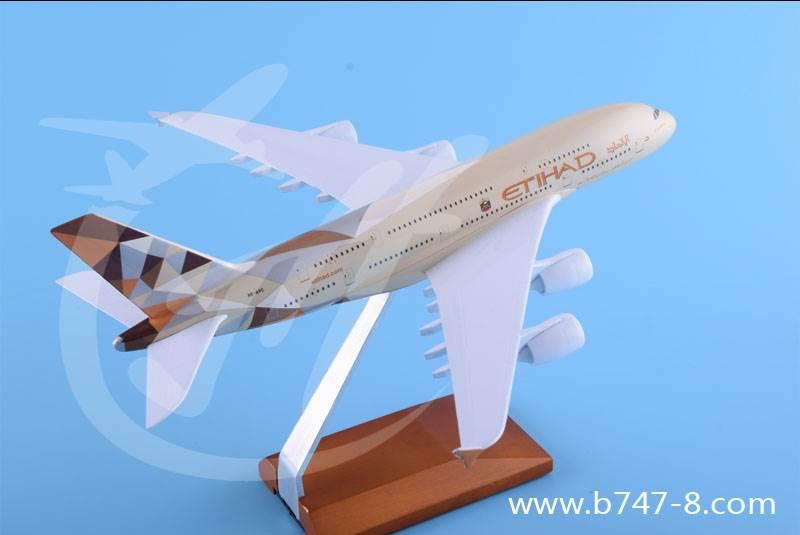 飞机模型合金空客阿提哈德A380高档28厘米商务礼品室内摆设收藏