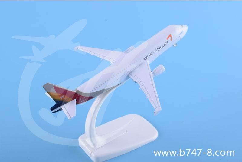 飞机模型金属空客A320韩亚航空仿真航模玩具礼品16厘米锌合金工艺