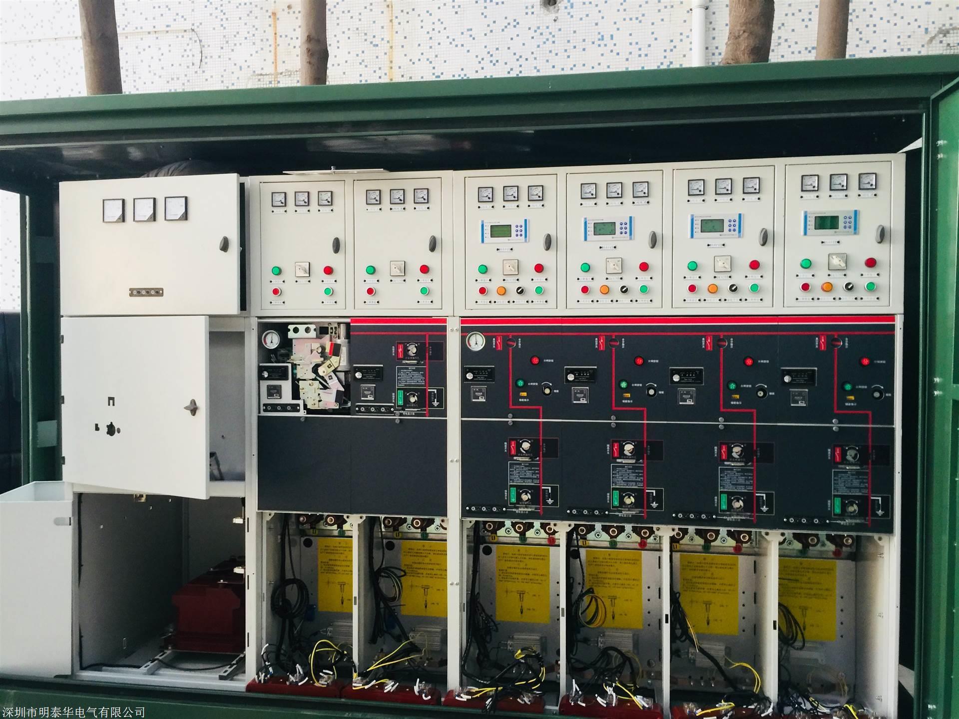 DFW-12 分接箱(带开关)