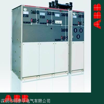 ABB- Safeplus新型充气式 SF6 10KV高压开关设备
