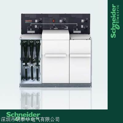 施耐德-RM6紧凑型中压开关柜