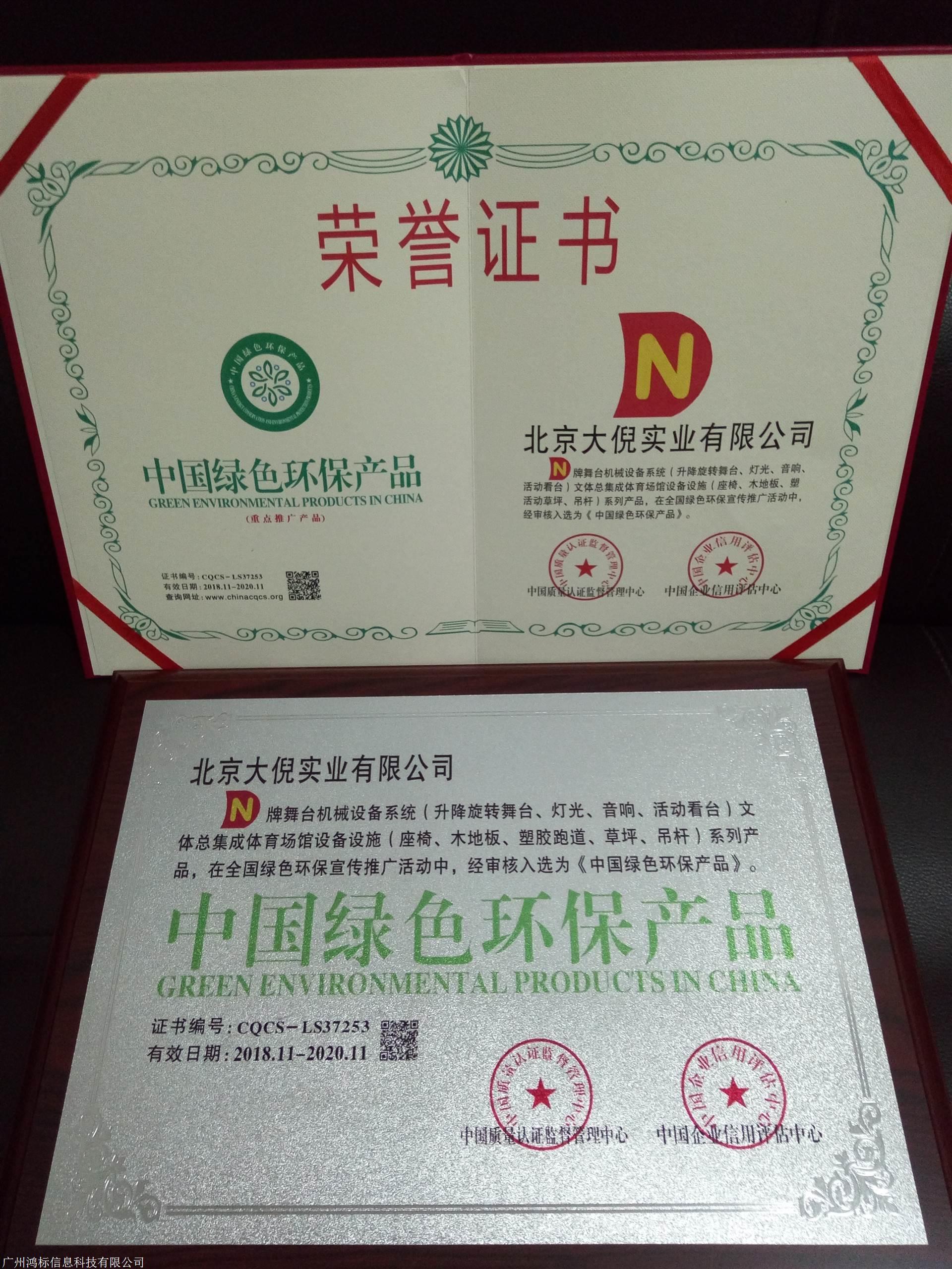 齐齐哈尔企业办理中国清洁行业资质等级