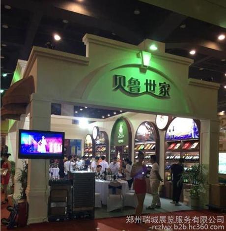 2019郑州红酒展