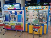 肇庆游戏机回收肇庆娃娃机回收