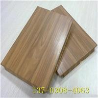 木纹铝单板生产厂家报价-欧百得-电话热线